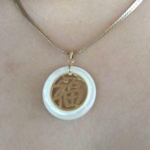 """Jewelry - 14k """"GOOD LUCK"""" Charm/Pendant Chinese White Jade"""