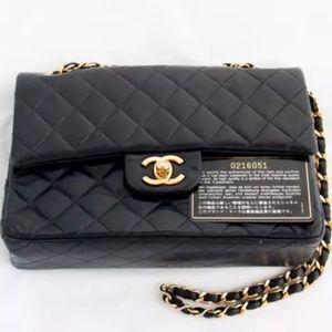 Chanel vintage small bag