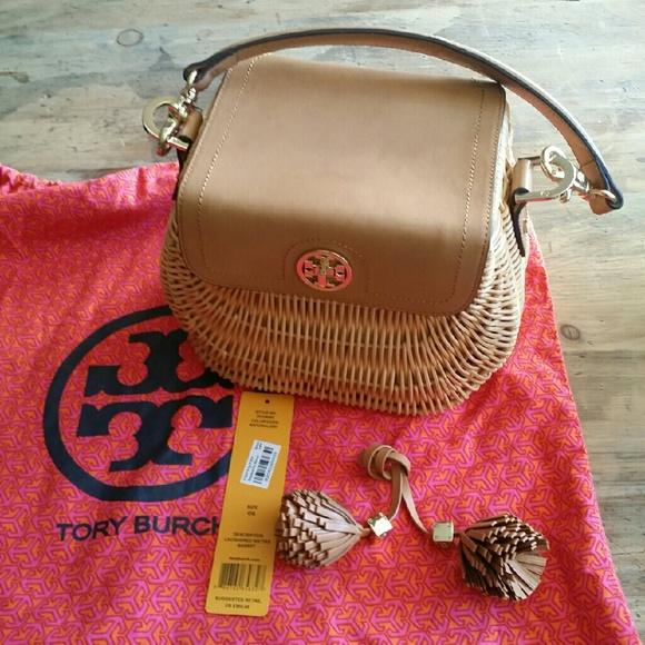 2e787b5596a Lacquered Rattan Basket