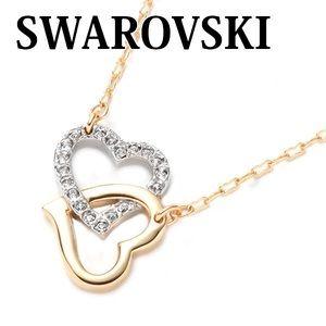 Swarovski Jewelry - Swarovski Two Heart Necklace