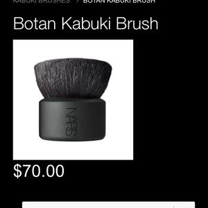 AUTHENTIC Nars botan kabuki brush