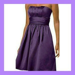 NWT David's Bridal Bridesmaid Dress