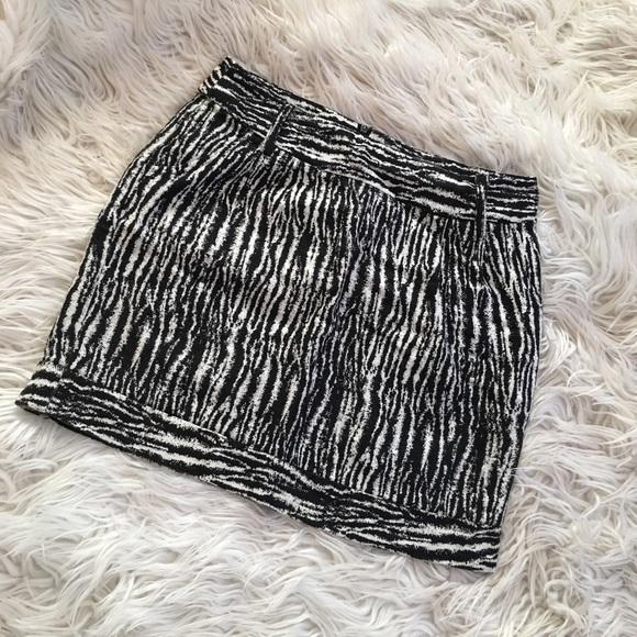 Forever 21 Dresses & Skirts - Forever 21 skirt (size small)