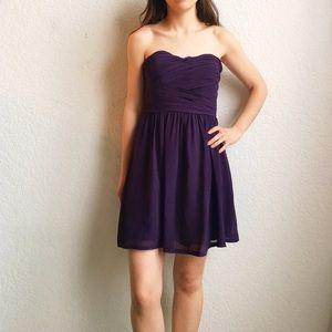 ⚡️SALE⚡️Donna Morgan | Purple Cocktail Dress