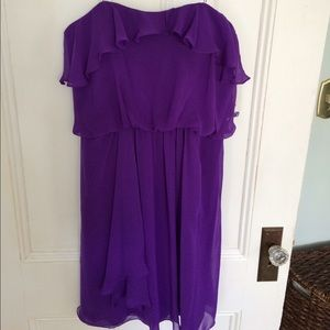 Aidan Mattox Dresses & Skirts - Last chance!!! Never been worn Strapless dress