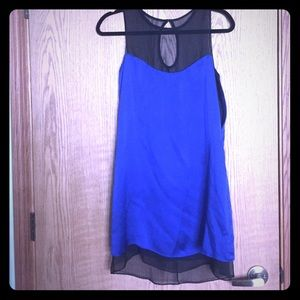 Josh brody Dresses & Skirts - Cobalt blue cocktail party dress.