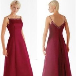Alexia Designs Dresses & Skirts - Bridesmaid/Prom Gown