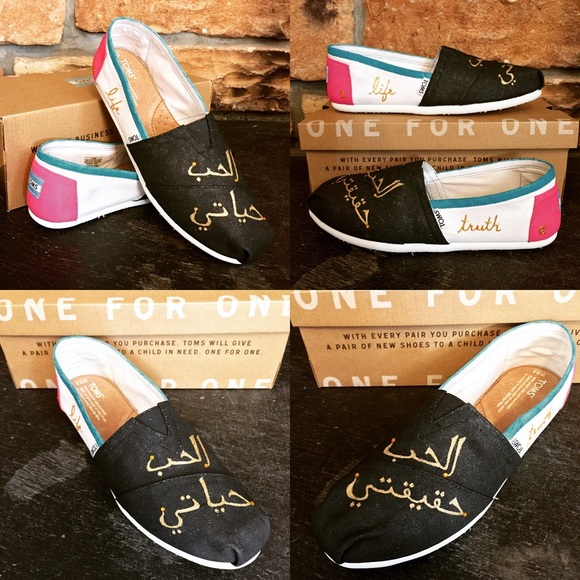 Love, Life, Truth (Arabic) hand painted TOMS