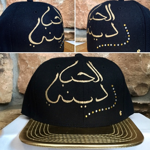 5e0131e6e Love is my Religion (Arabic) hand painted hat NWT