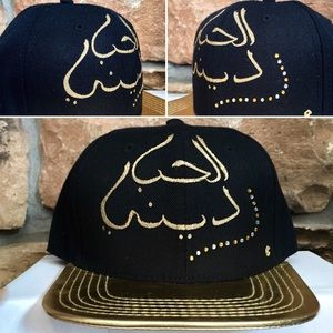 Love is my Religion (Arabic) hand painted hat