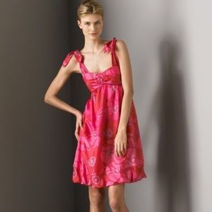 Marc Jacobs Dresses & Skirts - Marc Jacobs silk dress