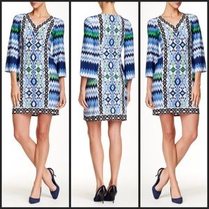 Maggy London Dresses & Skirts - Painted Blue Shift Dress