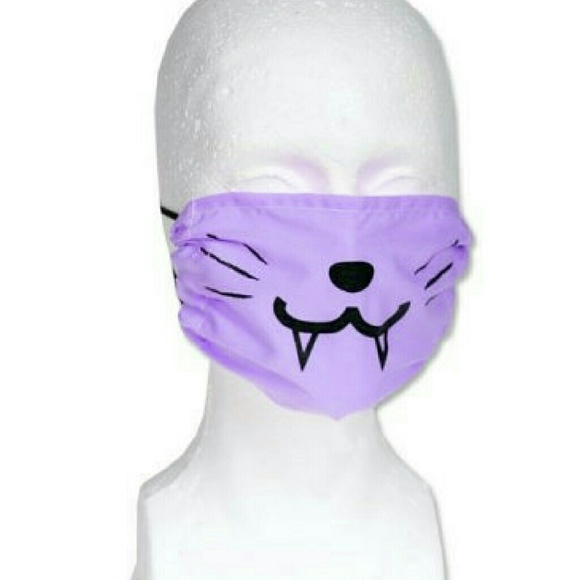 Other - 🔴SOLD🔴Kawaii Purple Cat Mask