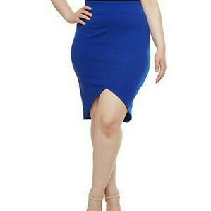 Dresses & Skirts - Plus size lovely skirt NWT