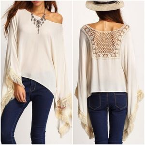 Lace crochet loose fringe top. Price firm.