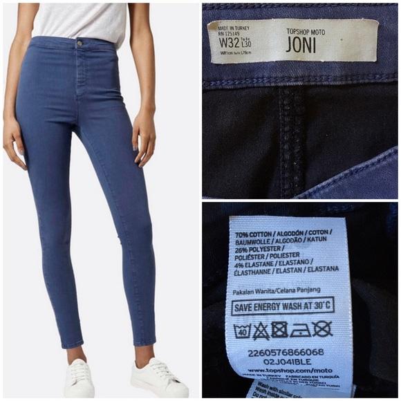 ebf390ae1956 ⚡️sale⚡️Topshop Moto Joni Jeans. M 5797575f8f0fc4d72000048d