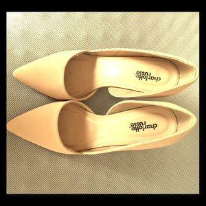 Nude size 8 heels!