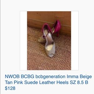 NWOB BCBG Imma lt Tan Pink Suede Leather Heels 8.5
