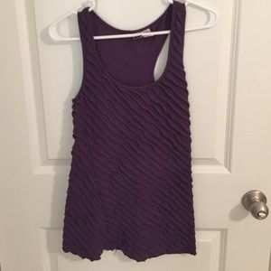 love on a hanger Tops - 🍇 Nordstrom Tunic Tank 🍇