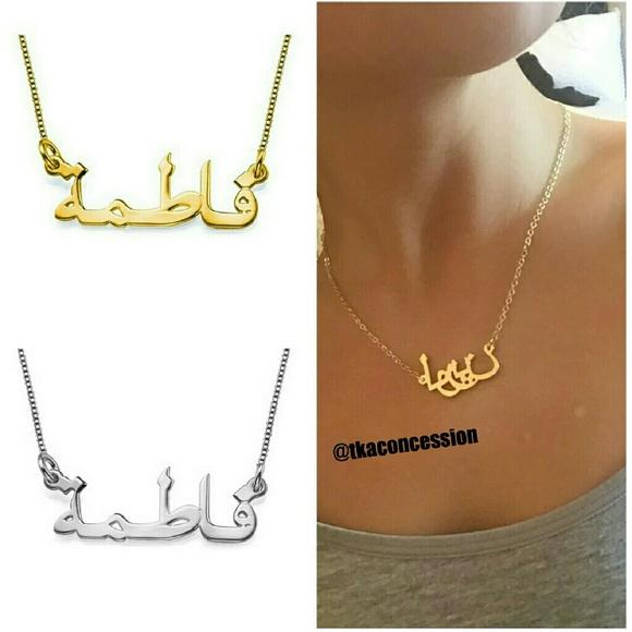Tkaconcession Jewelry - Custom Arabic Name Plate