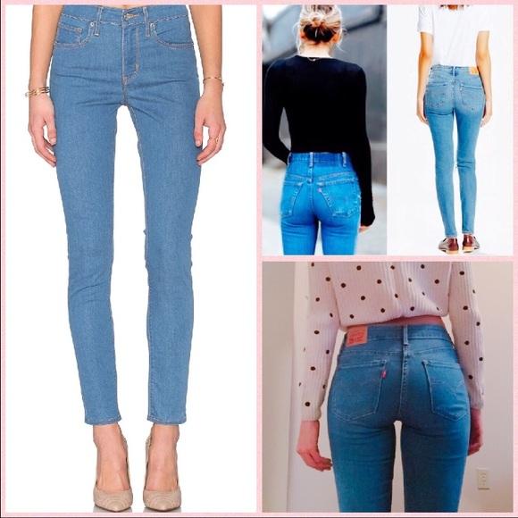 f90f5da25d1 Levi s Denim - NWOT Levi s baby blue mid rise skinny jeans