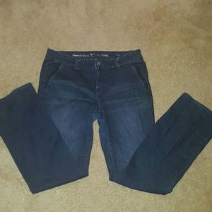 Simply Vera Vera Wang Denim - 👖SALE👖Simply Vera VERA WANG dark denim jeans