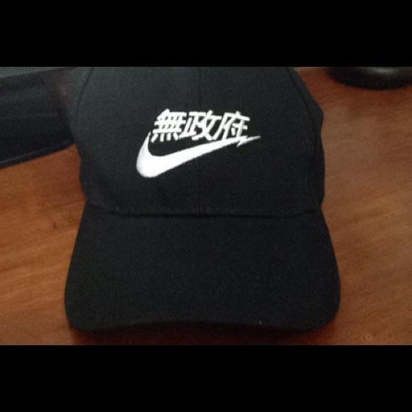 427d171e Nike Accessories | Rare Air Hat Japanese | Poshmark