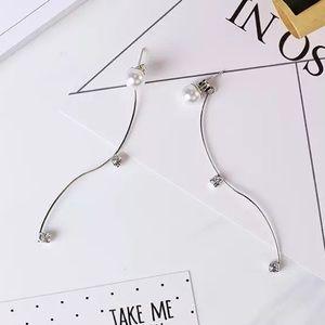 ❗️LAST ONE❗️17Basics curved bar pearl earrings