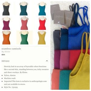  Anthropologie ELOISE Seamless Camisole Tank MED