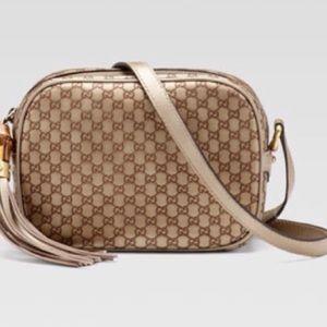Gucci Handbags - GUCCI DISCO Bag...💋PRICE DROP💋Lowest EVER!