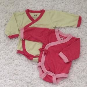 Baby Soy Other - Baby Soy Side Wrap Onesies