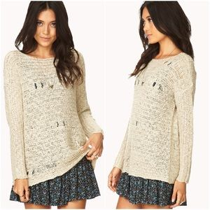 Forever 21 Sweaters - Forever 21 Cream Cut Out Boucle Knit Sweater