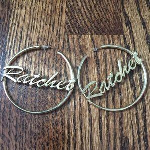Jewelry - 👂🏼Gold Ratchet Hoop Earrings