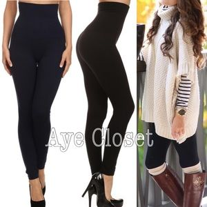 Boutique Pants - high waisted compression leggings tummy control