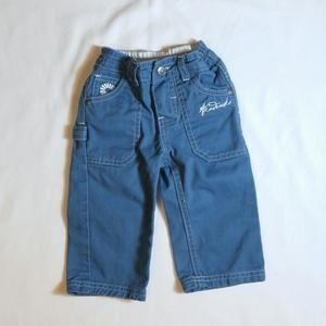 Other - Akademiks pants