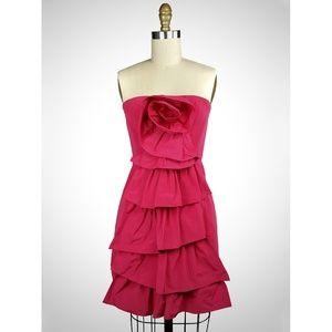 BCBGMaxAzria Dresses & Skirts - Bcbgmaxazria Party Dress