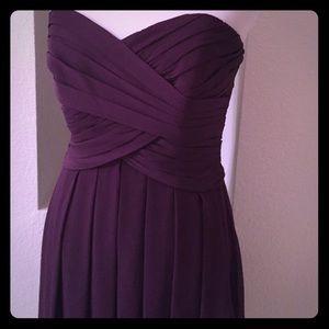 David's Bridal Dresses & Skirts - ❌ CLEARANCE: Grecian Cocktail Dress