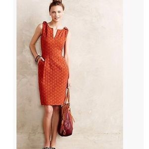 Anthropologie Dresses & Skirts - Anthropologie Tabitha Tema Quilted Dress