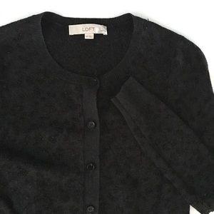 ❗FINAL❗LOFT Leopard Print Shimmer Cardigan