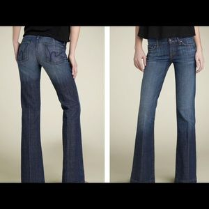 Citizens of Humanity Jeans - 🆕 citizens of humanity Faye' Wide Leg Stretch