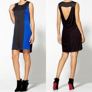NWT BCBG Max Azria Colorblock Shift Dress