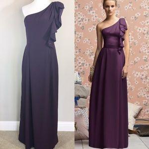 Lela Rose Dresses & Skirts - 30% off bundles ends tonight!