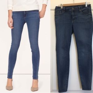 LOFT petite denim leggings in center blue wash