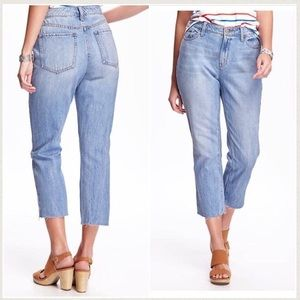 """High-rise cropped jeans // """"Sunset"""" style"""