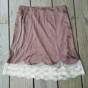 bebe Dresses & Skirts - Beautiful bebe slip skirt