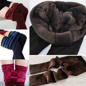 Pants - ❤️1 Pair of Sexy Fleece Lined Leggings