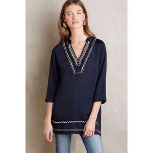 Grand Bazaar Tunic in Dark Blue