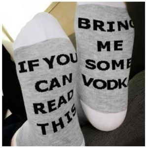 NEW If you can read this, bring me some vodka
