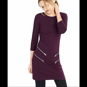 FINAL OFFER -- Express Double-Zip Dress