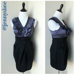 rhapsody Dresses & Skirts - {rhapsody} professional dress